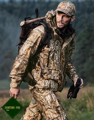 hunting_pro